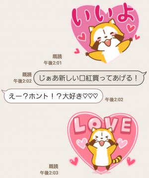【公式スタンプ】ラブラブ∞ラスカル アニメスタンプ (6)