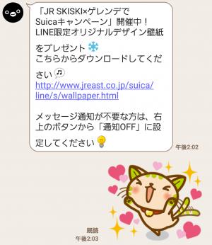 【限定無料スタンプ】Suicaのペンギン スタンプ(2016年03月21日まで) (5)