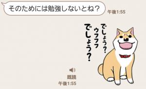 【音付きスタンプ】テレビアニメいとしのムーコボイススタンプ (8)