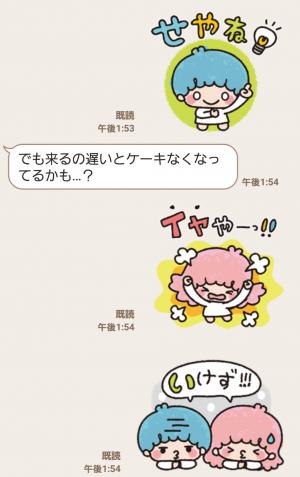【公式スタンプ】キキ&ララのかわいい関西弁 スタンプ (7)