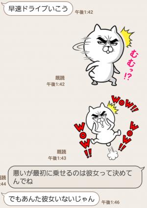 【限定無料スタンプ】TOYOTA×目ヂカラ☆にゃんこ スタンプ(2016年03月14日まで) (7)