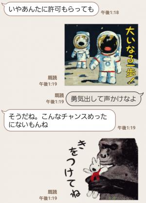 【公式スタンプ】うごく!リサとガスパール スタンプ (6)