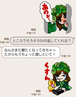 【公式スタンプ】LINEキャラ×ももいろクローバーZ スタンプ (8)
