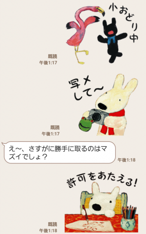 【公式スタンプ】うごく!リサとガスパール スタンプ (5)