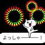 【人気スタンプランキングTOP100 (2/28)】