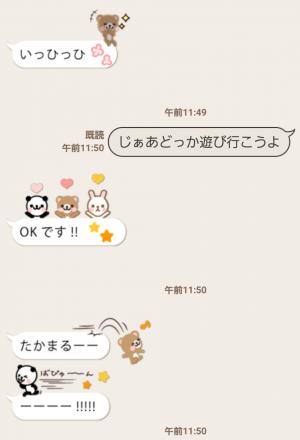 【人気スタンプ特集】吹き出しに隠れた小さい動物たち スタンプ (6)