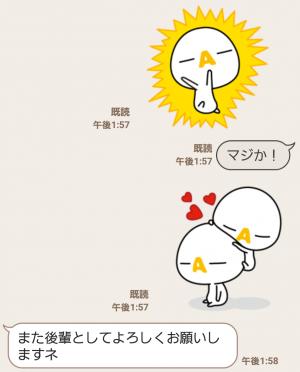 【公式スタンプ】動く☆ざっくぅスタンプ (6)