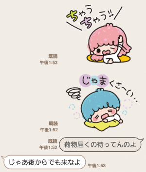 【公式スタンプ】キキ&ララのかわいい関西弁 スタンプ (6)