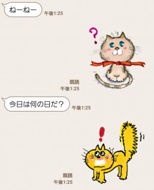 【公式スタンプ】水森亜土~Cuteに動くアニメスタンプ~ スタンプ (3)