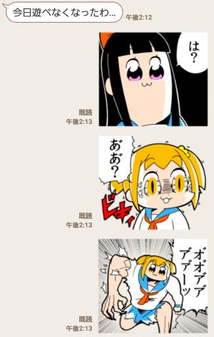【人気スタンプ特集】ポプテピピック スタンプ (3)