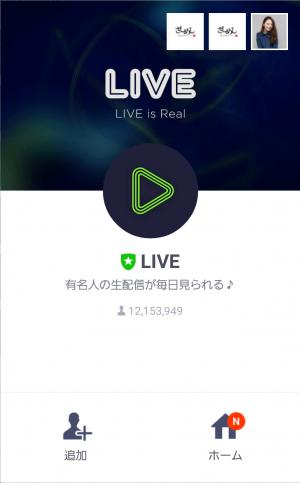 【隠し無料スタンプ】LINE LIVE×ボンレス犬&猫コラボ スタンプ(2016年03月02日まで) (9)