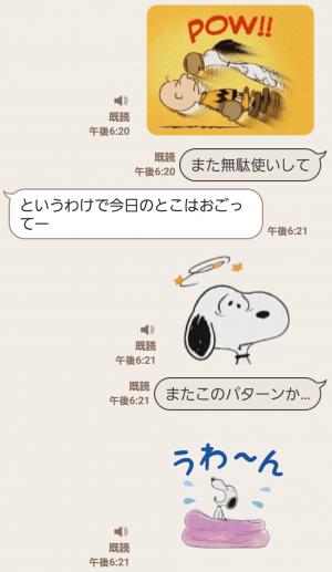 【音付きスタンプ】しゃべる♪スヌーピーと仲間たち スタンプ (6)