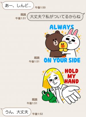 【公式スタンプ】Pray for Taiwan スタンプ (3)