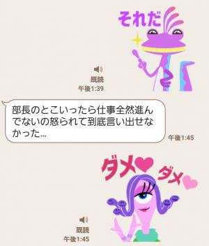 【音付きスタンプ】しゃべって動く!モンスターズ・インク スタンプ (6)