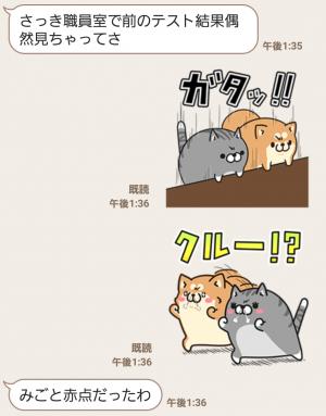 【隠し無料スタンプ】LINE LIVE×ボンレス犬&猫コラボ スタンプ(2016年03月02日まで) (5)