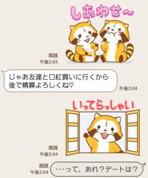 【公式スタンプ】ラブラブ∞ラスカル アニメスタンプ (7)