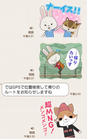 【音付きスタンプ】紙兎ロペ しゃべって動くスタンプ (5)