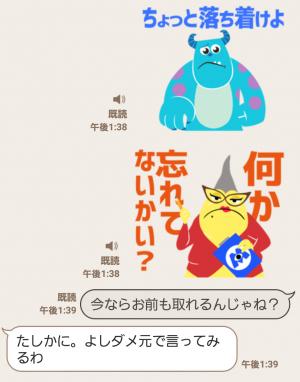 【音付きスタンプ】しゃべって動く!モンスターズ・インク スタンプ (5)