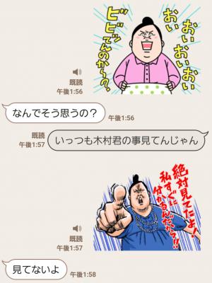 【音付きスタンプ】しゃべるおかずクラブ スタンプ (4)