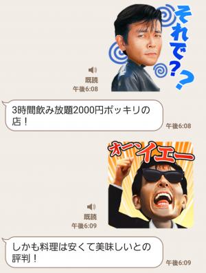 【音付きスタンプ】あぶない刑事 ボイススタンプ (4)