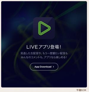 【隠し無料スタンプ】LINE LIVE×ボンレス犬&猫コラボ スタンプ(2016年03月02日まで) (11)