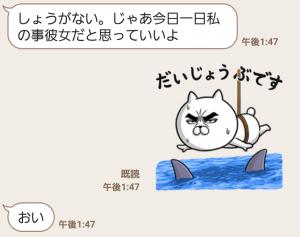 【限定無料スタンプ】TOYOTA×目ヂカラ☆にゃんこ スタンプ(2016年03月14日まで) (9)