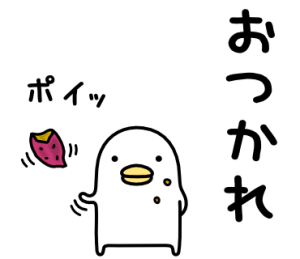 うるせぇトリ★マイルド