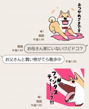 【音付きスタンプ】テレビアニメいとしのムーコボイススタンプ (3)
