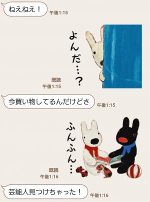 【公式スタンプ】うごく!リサとガスパール スタンプ (3)