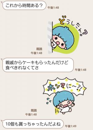 【公式スタンプ】キキ&ララのかわいい関西弁 スタンプ (3)