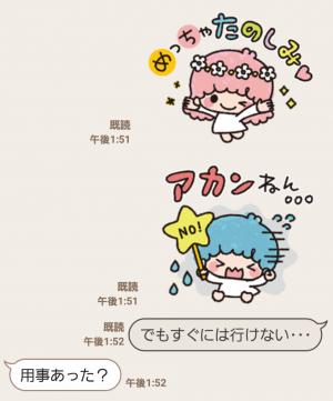 【公式スタンプ】キキ&ララのかわいい関西弁 スタンプ (5)