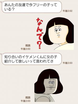 【公式スタンプ】むっちり動け!渡辺直美(地獄のミサワ) スタンプ (3)
