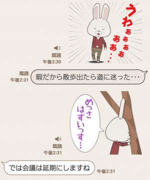 【音付きスタンプ】紙兎ロペ しゃべって動くスタンプ (4)