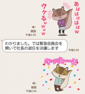 【音付きスタンプ】紙兎ロペ しゃべって動くスタンプ (7)