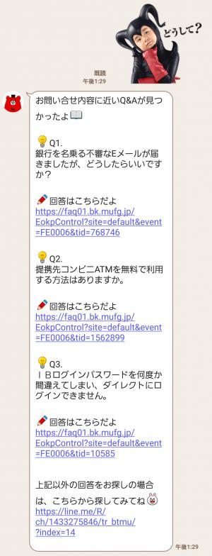 【隠し無料スタンプ】カナヘイ オリジナルスタンプ第2弾 スタンプ(2016年04月24日まで) (6)
