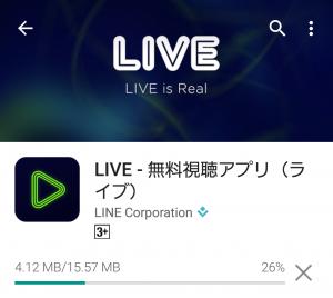 【隠し無料スタンプ】LINE LIVE×ボンレス犬&猫コラボ スタンプ(2016年03月02日まで) (2)