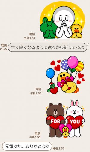 【公式スタンプ】Pray for Taiwan スタンプ (5)