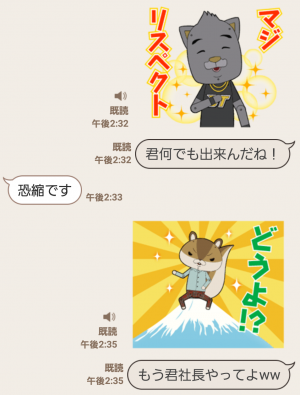 【音付きスタンプ】紙兎ロペ しゃべって動くスタンプ (6)