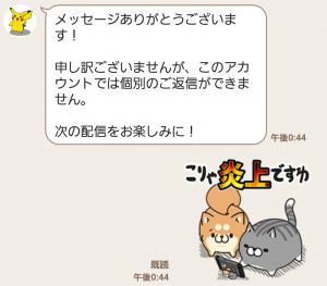 【隠し無料スタンプ】しゃべる!「名探偵ピカチュウ」 スタンプ(2016年04月26日まで) (4)