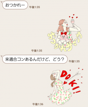 【隠し無料スタンプ】サマンサタバサ公式オリジナルスタンプ(2016年05月29日まで) (8)
