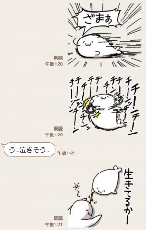 【人気スタンプ特集】あざらしさんスタンプ第5弾 スタンプ (7)