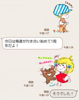 【公式スタンプ】水森亜土~Cuteに動くアニメスタンプ~ スタンプ (5)