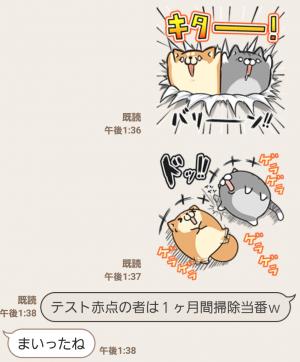 【隠し無料スタンプ】LINE LIVE×ボンレス犬&猫コラボ スタンプ(2016年03月02日まで) (6)
