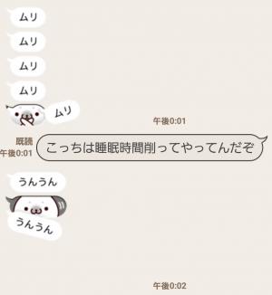【人気スタンプ特集】吹き出しの中からコンニチハ スタンプ (7)