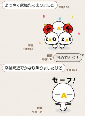 【公式スタンプ】動く☆ざっくぅスタンプ (3)