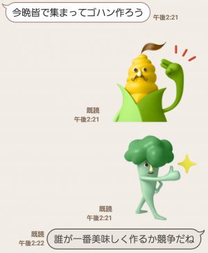 【限定無料スタンプ】キユーピーとヤサイな仲間たち スタンプ(2016年02月29日まで) (6)