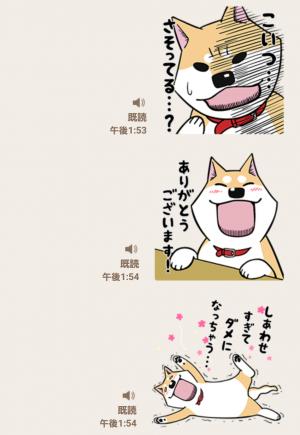 【音付きスタンプ】テレビアニメいとしのムーコボイススタンプ (7)
