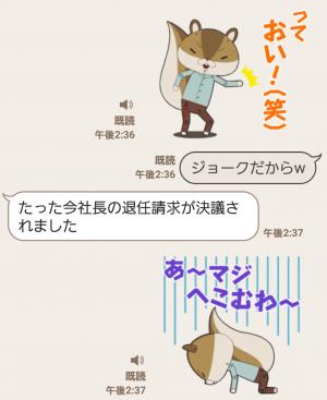 【音付きスタンプ】紙兎ロペ しゃべって動くスタンプ (8)