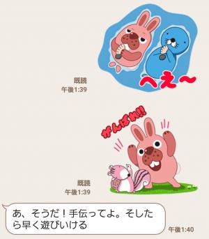 【限定無料スタンプ】ポコポコ × ぼのぼの コラボスタンプ♪ スタンプ(2016年03月01日まで) (11)
