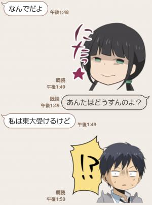 【人気スタンプ特集】ReLIFE 第2弾 スタンプ (5)